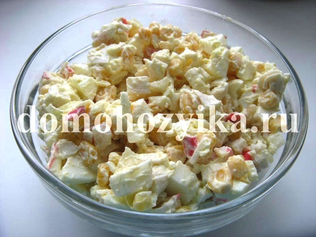 крабовый салат рецепт классический с яблоками