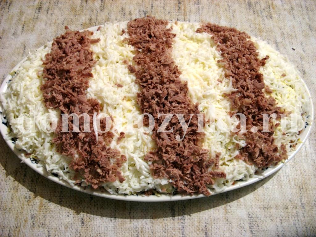 Салат зебра рецепт с фото