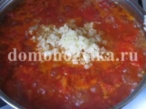 pasta-s-pomidorami-i-syrom_6