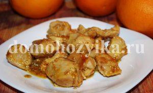 kurinye-grudki-v-apelsinovom-souse_1