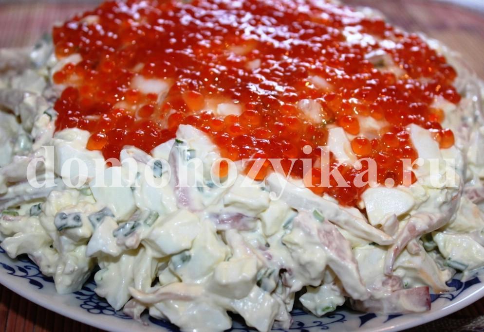салат с кальмарами и икрой рецепт
