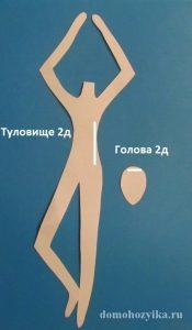 kukla-tryapiens-balerina_41