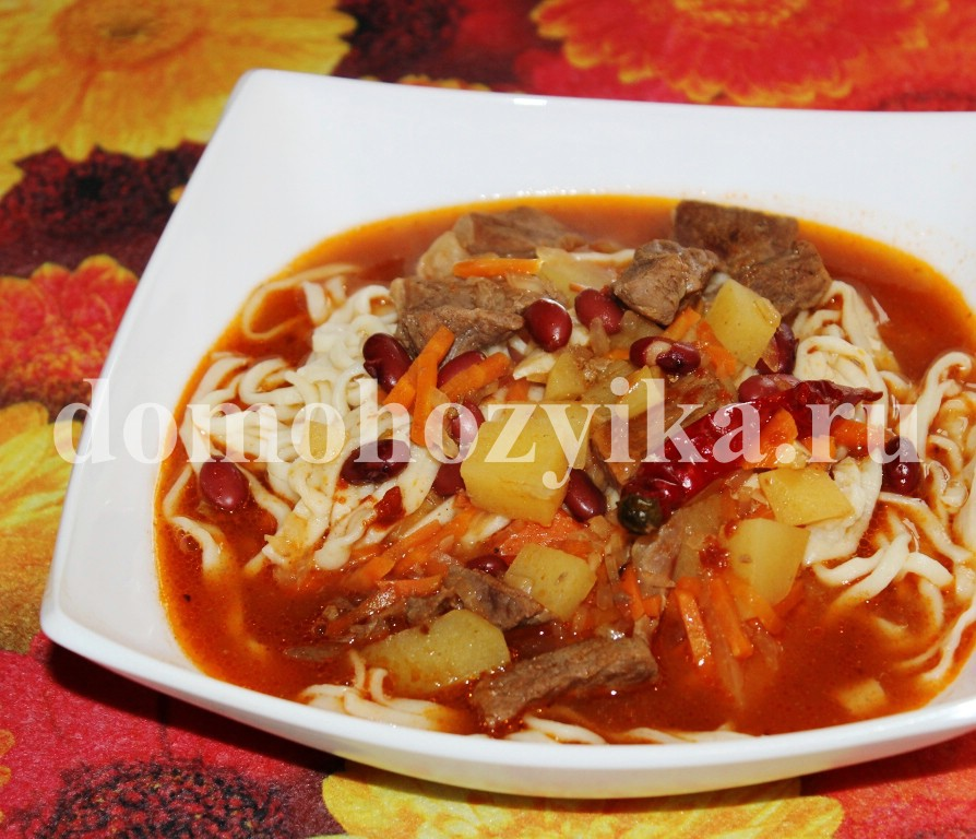 Рецепты лагмана с фасолью