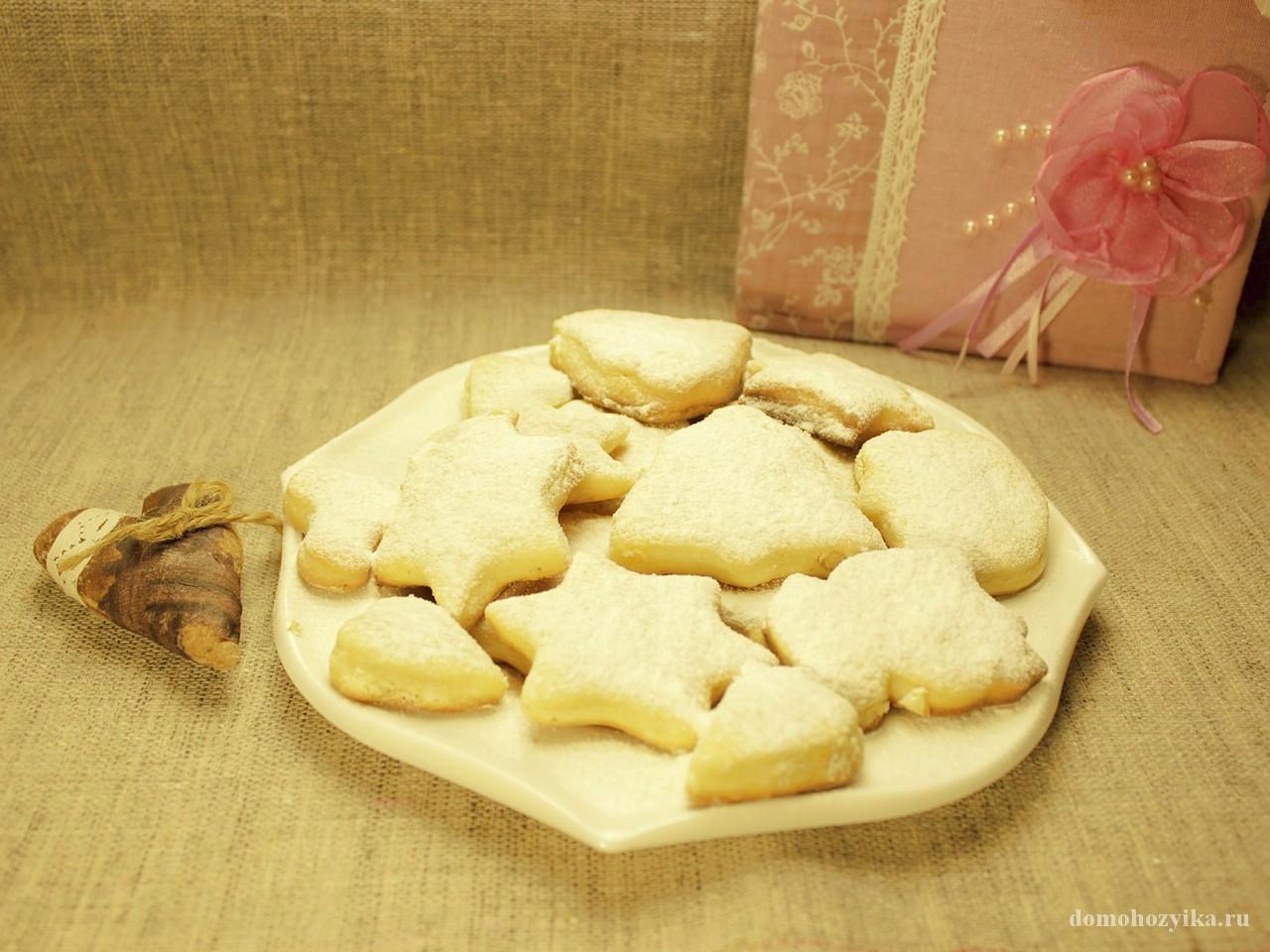 Мягкое печенье на сметане рецепт пошагово