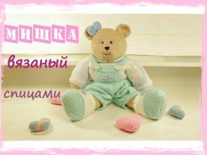 detskij-mishka-mishka-spicami_1